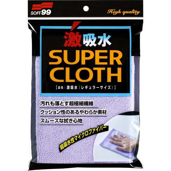 SOFT99 4207 Super Wasser absorbierenden Mikrofaser Reinigungstuch